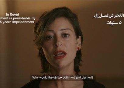 بالفيديو| منة شلبي وهاني عادل يشاركان في حملة