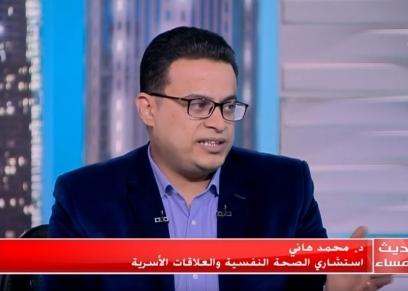 الدكتور محمد هاني