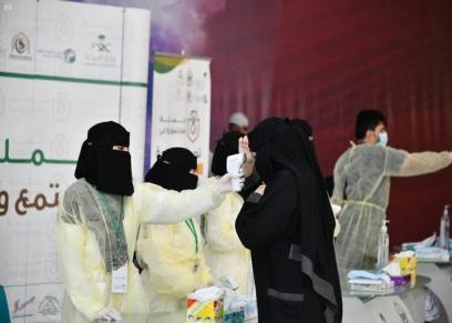فحص السيدات بالمملكة العربية السعودية