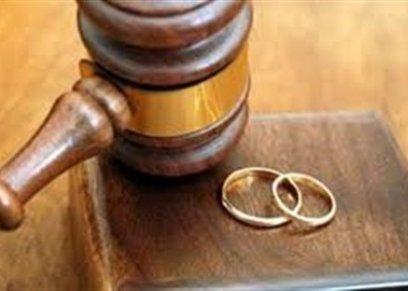 محكمة الأسرة