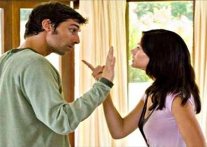 عش الزوجية في الحظر