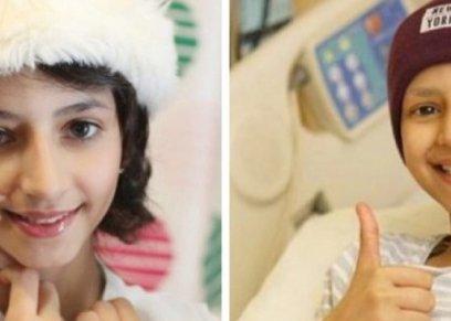 السعوديون ينعون محاربة السرطان الصغيرة