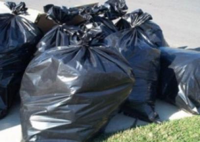 اكياس زبالة