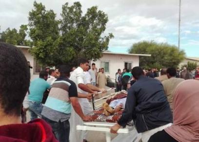 حادث مسجد الروضة