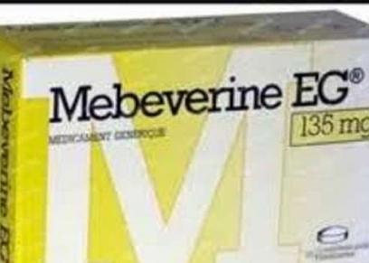 دواء ميبفرين لعلاج القولون العصبي