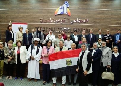 لجنة المحافظات بالقومى للمراة تعقد ندوة تحت عنوان