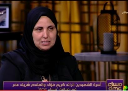 والدة الشهيد كريم فؤاد