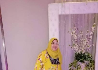 علياء محمد