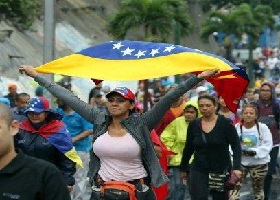 نساء فنزويلا