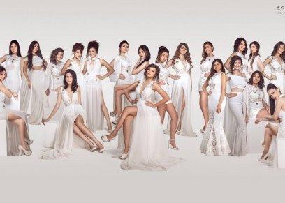 شروط التقديم بمسابقة ملكة جمال مصر