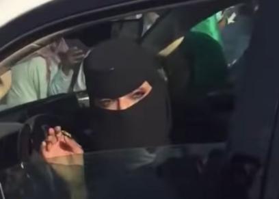 رشا العبدالله
