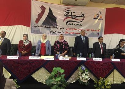 حملة صوتك لمصر لتوعية السيدات بالمشاركة في الاستفتاء