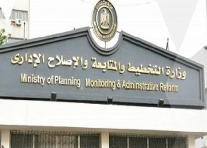 وزارة التخطيط