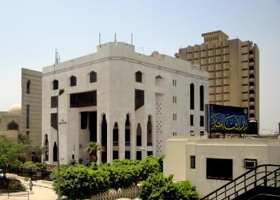 دار الإفتاء - صورة أرشيفية