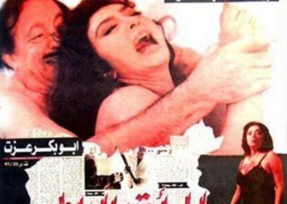فيلم المرأة والساطور
