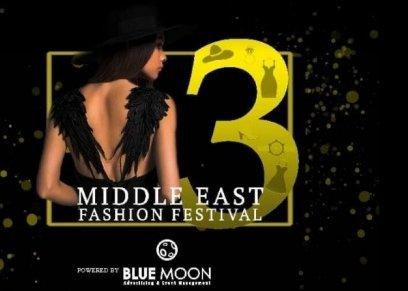 مصر وتونس وسوريا على مسرح city gate عروض لأهم خطوط أزياء صيف 2019