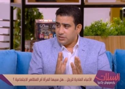 الكاتب الصحفي سامي عبد الراضي.. مدير تحرير «الوطن»