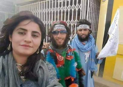 امرأة أفغانية