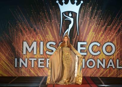 ملكة جمال مصر 2018