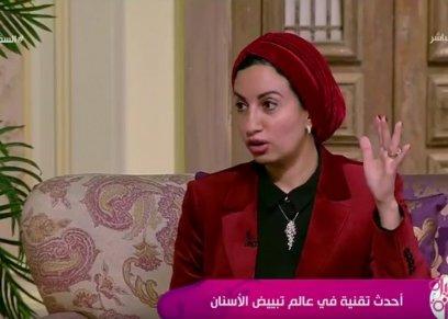 الدكتورة عايدة مصطفى