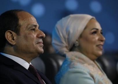 الرئيس السيسي والسيدة انتصار