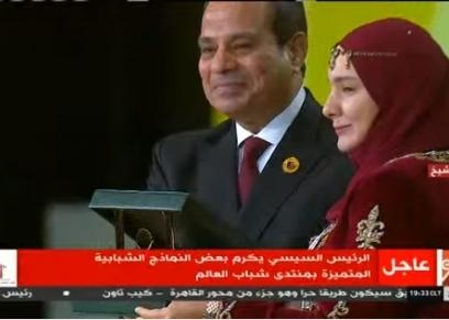 تكريم الرئيس عبدالفتاح السيسي للشابة دنيا زاد