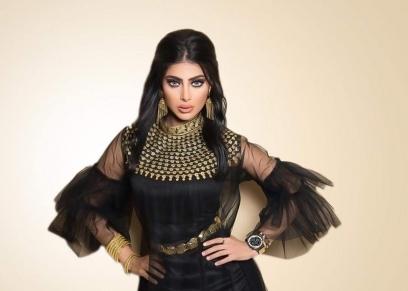الفنانة البحرينية شيلاء سبت - أرشيفية