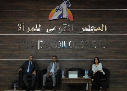 منتدى منظمات المجتمع المدنى يعقد إجتماعه الثاني والعشرين