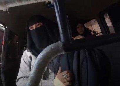 اليمنية أسماء المسعودي