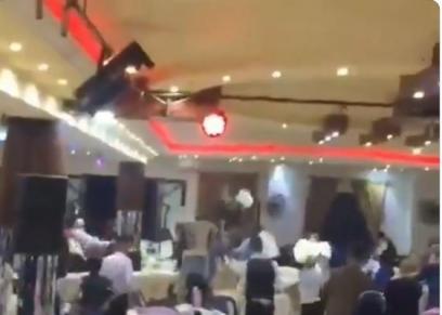 حفل زفاف يتحول لشجار بسبب الرقص