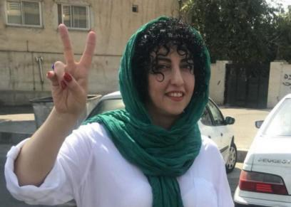نرجس محمدي