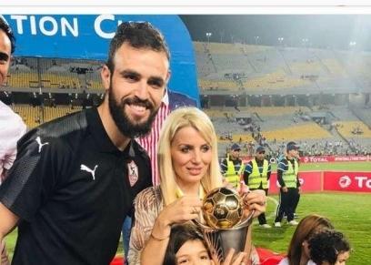 زوجة حمدي النقاز تدعم اللاعب خلال مشواره في الزمالك