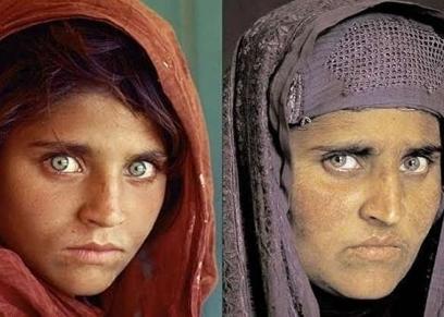 الموناليزا الأفغانية