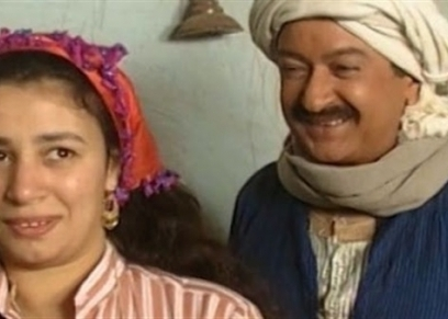 عبدالغفور البرعي وفاطمة