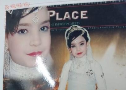 صورة الفتاة في طفولتها