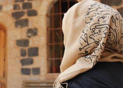 """إنقسام الآراء بالمغرب   حول اختبار العذرية"""" للفتيات المقبلات على الزواج"""
