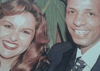 محمد الصغير وزوجته