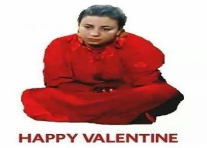 احتفال السناجل يوم عيد الحب