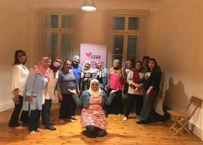 جلسة رقص حر لسيدات مريضات ومتعافيات من مرض السرطان لدعمهن.