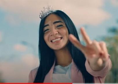 لوجينا صلاح تكشف كواليس مشاركتها في اعلان بنك مصر