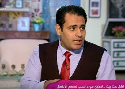 الدكتور مروان سالم
