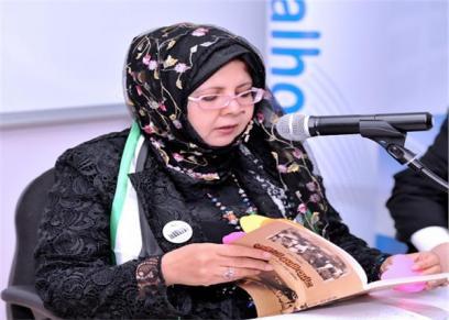 الكاتبة هويدا عطا