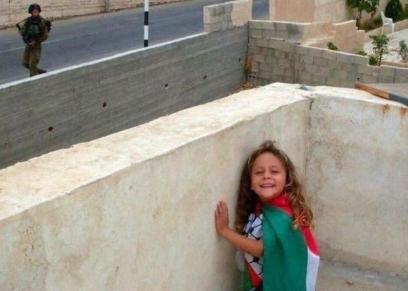 طفلة فلسطينية