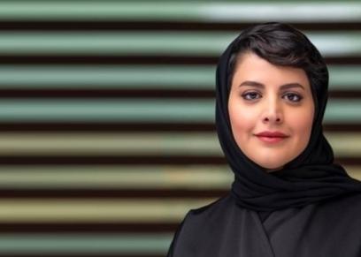 الأميرة هيفاء بنت عبدالعزيز آل مقرن