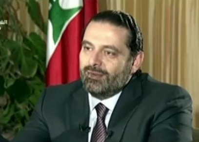 رئيس حكومة لبنان سعد الحريري