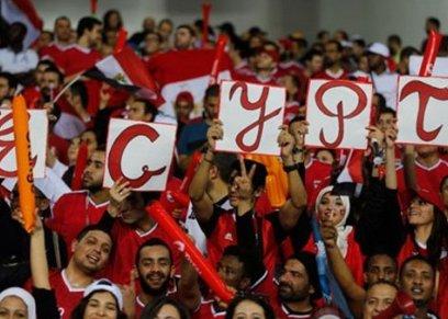قبل مباراة مصر والكونغو.. إتيكيت الفتيات في المدرجات