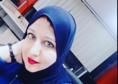 الصحفية غادة الشريف