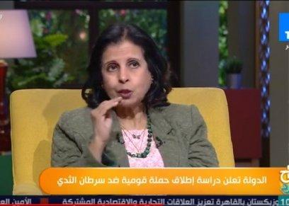 نادية زخارى