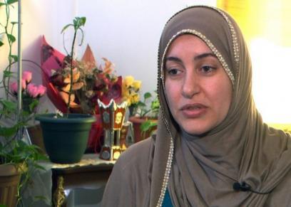 رانيا العلول