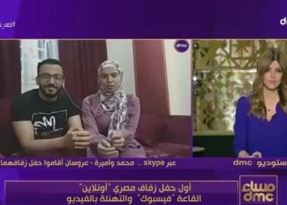 مداخلة محمد وأميرة مع ايمان الحصري